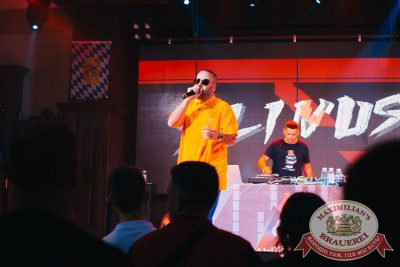 Slim, 7 июня 2018 - Ресторан «Максимилианс» Челябинск - 1