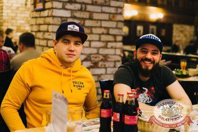 Slim, 7 июня 2018 - Ресторан «Максимилианс» Челябинск - 26