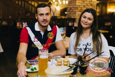 Slim, 7 июня 2018 - Ресторан «Максимилианс» Челябинск - 28