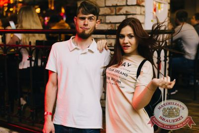 Slim, 7 июня 2018 - Ресторан «Максимилианс» Челябинск - 29