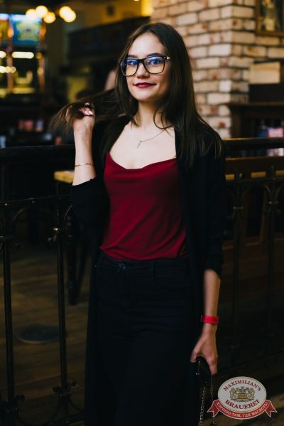 Slim, 7 июня 2018 - Ресторан «Максимилианс» Челябинск - 32
