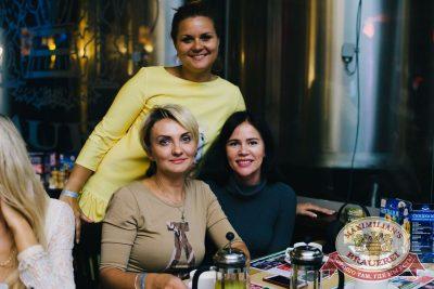 Slim, 7 июня 2018 - Ресторан «Максимилианс» Челябинск - 33