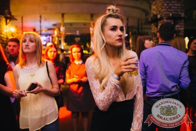 Slim, 7 июня 2018 - Ресторан «Максимилианс» Челябинск - 39
