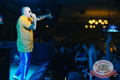 Slim, 7 июня 2018 - Ресторан «Максимилианс» Челябинск - 8