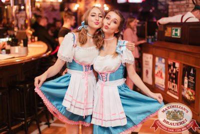 День пивовара, 9 июня 2018 - Ресторан «Максимилианс» Челябинск - 002