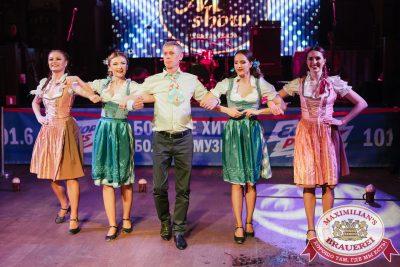 День пивовара, 9 июня 2018 - Ресторан «Максимилианс» Челябинск - 004