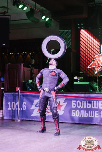 День пивовара, 9 июня 2018 - Ресторан «Максимилианс» Челябинск - 005