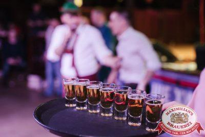 День пивовара, 9 июня 2018 - Ресторан «Максимилианс» Челябинск - 006