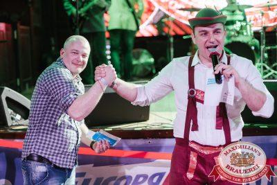 День пивовара, 9 июня 2018 - Ресторан «Максимилианс» Челябинск - 010