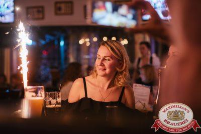 День пивовара, 9 июня 2018 - Ресторан «Максимилианс» Челябинск - 012