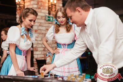 День пивовара, 9 июня 2018 - Ресторан «Максимилианс» Челябинск - 015