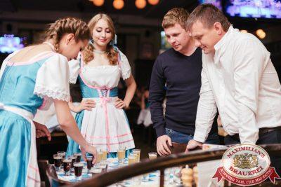 День пивовара, 9 июня 2018 - Ресторан «Максимилианс» Челябинск - 017