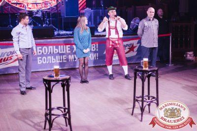 День пивовара, 9 июня 2018 - Ресторан «Максимилианс» Челябинск - 022