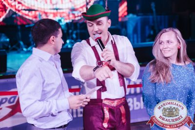 День пивовара, 9 июня 2018 - Ресторан «Максимилианс» Челябинск - 030