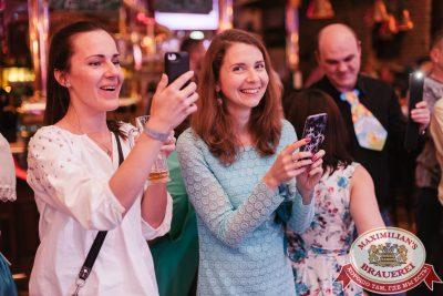 День пивовара, 9 июня 2018 - Ресторан «Максимилианс» Челябинск - 035