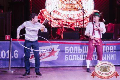 День пивовара, 9 июня 2018 - Ресторан «Максимилианс» Челябинск - 043