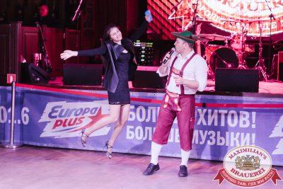 День пивовара, 9 июня 2018 - Ресторан «Максимилианс» Челябинск - 049