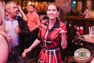 День пивовара, 9 июня 2018 - Ресторан «Максимилианс» Челябинск - 051