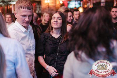 День пивовара, 9 июня 2018 - Ресторан «Максимилианс» Челябинск - 053