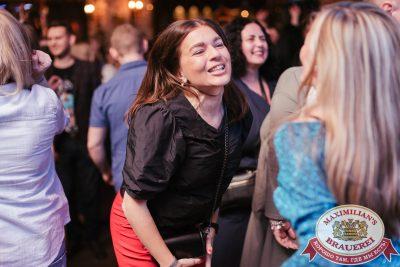 День пивовара, 9 июня 2018 - Ресторан «Максимилианс» Челябинск - 056