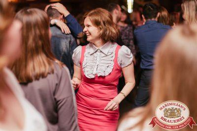 День пивовара, 9 июня 2018 - Ресторан «Максимилианс» Челябинск - 060