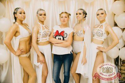 «Дыхание ночи»: White Show. Dj Denis Rublev, 22 июня 2018 - Ресторан «Максимилианс» Челябинск - 1