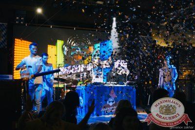 «Дыхание ночи»: White Show. Dj Denis Rublev, 22 июня 2018 - Ресторан «Максимилианс» Челябинск - 14