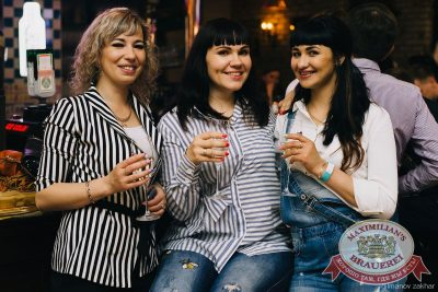 «Дыхание ночи»: White Show. Dj Denis Rublev, 22 июня 2018 - Ресторан «Максимилианс» Челябинск - 22