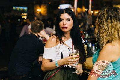 «Дыхание ночи»: White Show. Dj Denis Rublev, 22 июня 2018 - Ресторан «Максимилианс» Челябинск - 23