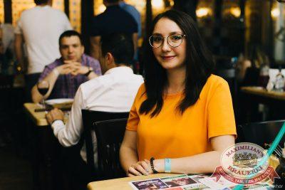 «Дыхание ночи»: White Show. Dj Denis Rublev, 22 июня 2018 - Ресторан «Максимилианс» Челябинск - 26
