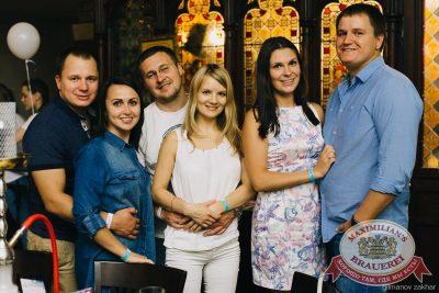 «Дыхание ночи»: White Show. Dj Denis Rublev, 22 июня 2018 - Ресторан «Максимилианс» Челябинск - 28