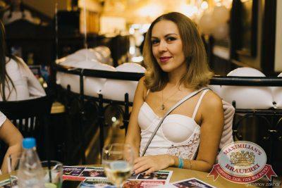 «Дыхание ночи»: White Show. Dj Denis Rublev, 22 июня 2018 - Ресторан «Максимилианс» Челябинск - 29