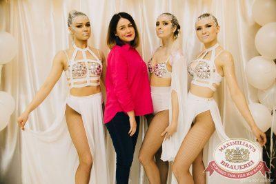 «Дыхание ночи»: White Show. Dj Denis Rublev, 22 июня 2018 - Ресторан «Максимилианс» Челябинск - 4