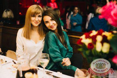 «Дыхание ночи»: White Show. Dj Denis Rublev, 22 июня 2018 - Ресторан «Максимилианс» Челябинск - 42