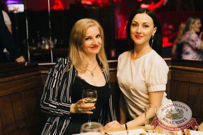 «Дыхание ночи»: White Show. Dj Denis Rublev, 22 июня 2018 - Ресторан «Максимилианс» Челябинск - 43