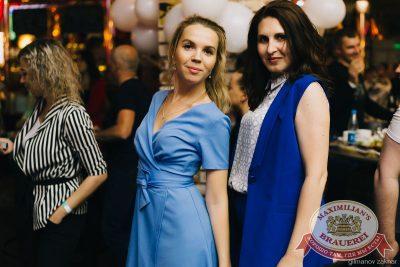 «Дыхание ночи»: White Show. Dj Denis Rublev, 22 июня 2018 - Ресторан «Максимилианс» Челябинск - 45