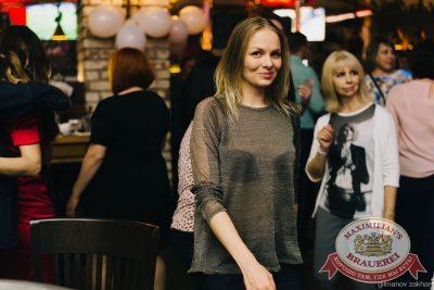«Дыхание ночи»: White Show. Dj Denis Rublev, 22 июня 2018 - Ресторан «Максимилианс» Челябинск - 46