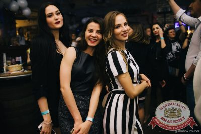 «Дыхание ночи»: White Show. Dj Denis Rublev, 22 июня 2018 - Ресторан «Максимилианс» Челябинск - 53