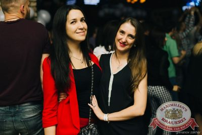 «Дыхание ночи»: White Show. Dj Denis Rublev, 22 июня 2018 - Ресторан «Максимилианс» Челябинск - 55