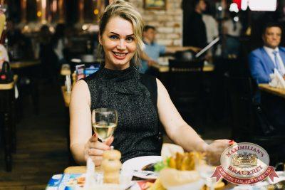 «Дыхание ночи»: White Show. Dj Denis Rublev, 22 июня 2018 - Ресторан «Максимилианс» Челябинск - 57