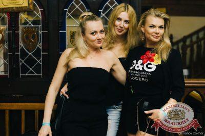 «Дыхание ночи»: White Show. Dj Denis Rublev, 22 июня 2018 - Ресторан «Максимилианс» Челябинск - 63