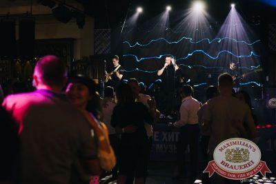 «Дыхание ночи»: White Show. Dj Denis Rublev, 22 июня 2018 - Ресторан «Максимилианс» Челябинск - 7