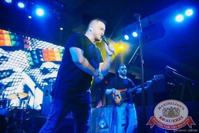 «Дыхание ночи»: White Show. Dj Denis Rublev, 22 июня 2018 - Ресторан «Максимилианс» Челябинск - 9
