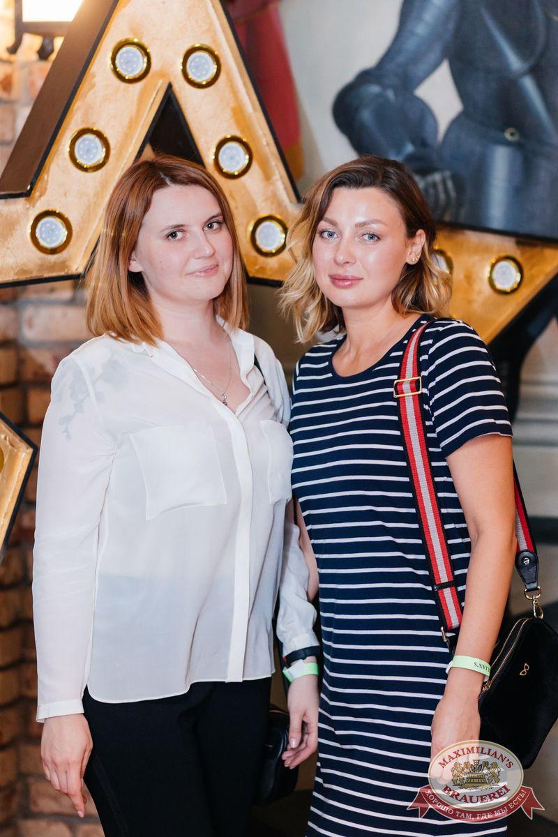 Вечеринка «Ретро FM», 23 июня 2018 - Ресторан «Максимилианс» Челябинск - 1