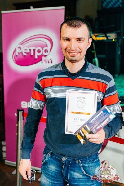 Вечеринка «Ретро FM», 23 июня 2018 - Ресторан «Максимилианс» Челябинск - 11