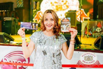 Вечеринка «Ретро FM», 23 июня 2018 - Ресторан «Максимилианс» Челябинск - 13