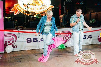 Вечеринка «Ретро FM», 23 июня 2018 - Ресторан «Максимилианс» Челябинск - 16
