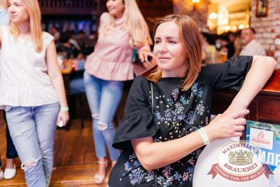 Вечеринка «Ретро FM», 23 июня 2018 - Ресторан «Максимилианс» Челябинск - 22