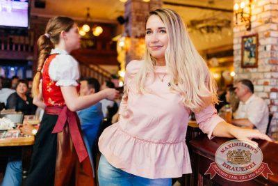 Вечеринка «Ретро FM», 23 июня 2018 - Ресторан «Максимилианс» Челябинск - 23