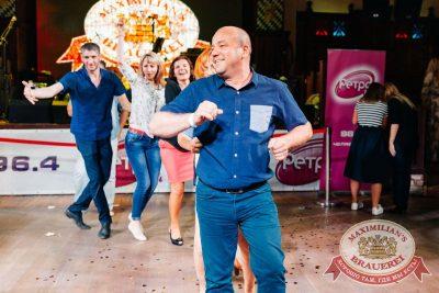 Вечеринка «Ретро FM», 23 июня 2018 - Ресторан «Максимилианс» Челябинск - 27